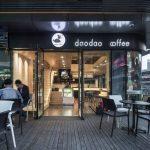 Daodaocoffee – Quán cafe phong cách tại Trung Quốc